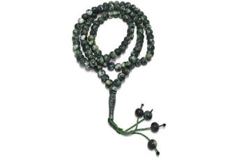 (Green) - Muslim Tasbih 99 Rosay Beads AMN-184 Islam Prayer dhikr Misbaha with Allah Muhammad Names Engraved on Islamic Religion Eid Ramadan Gift (Green)
