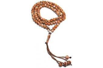 (Light Brown) - Muslim Tasbih 99 Rosay Beads AMN-184 Islam Prayer dhikr Misbaha with Allah Muhammad Names Engraved on Islamic Religion Eid Ramadan Gift (Light Brown)