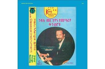 Hailu Mergia & His Classical Instrument: Shemonmuanaye [Digipak] *