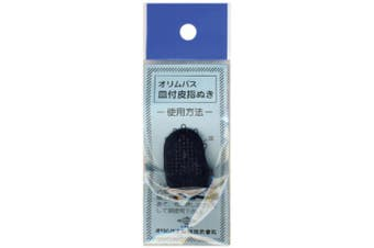 Emma Creations SN-0002 Sashiko Leather Thimble