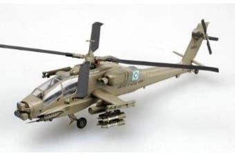 Easy Model 1:72 - AH-64A Apache - 88-0202 DEVIL'S DANCE of C Company, Kandahar 2 - EM37029