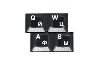 HQRP Russian / Ukrainian Cyrillic Keyboard White Stickers On Transparent Background for All PC / Desktops / Laptops / Notebooks / Computers