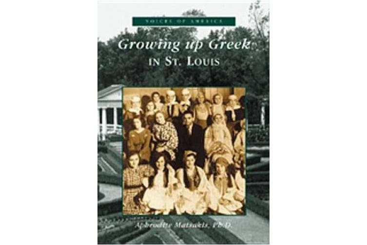 Growing Up Greek in St. Louis (Voices of America)