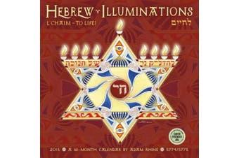 Hebrew Illuminations: L'Chaim - To Life! 2015 Wall Calendar