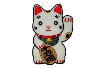 (1 pc) - Cute Maneki-neko Japan Japanese Lucky Cat DIY Embroidered Sew Iron on Patch