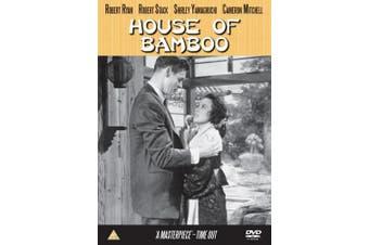 House of Bamboo [Region 2]