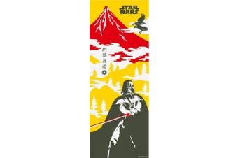 Sw-towel-31 Star Wars Towel