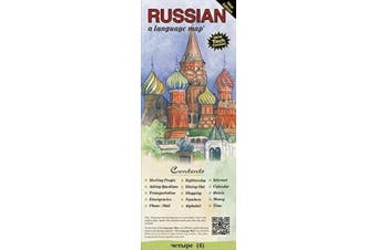 Russian a Language Map: Quick Reference Phrase Guide for Beginning and Advanced Use. Words and Phrases in English, Russian, and Phonetics for