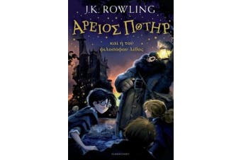 Harry Potter and the Philosopher's Stone Ancient Greek [Greek, Ancient (to 1453)]