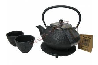 Black Antique Coin Cast Iron Tetsubin Tea Pot Kettle Set (w/ Trivet)