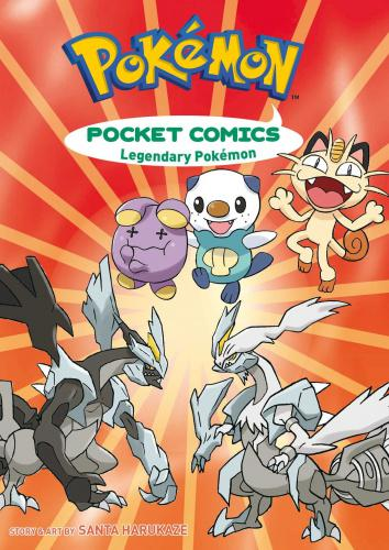 Pokemon Pocket Comics: Legendary Pokemon (Pokemon) Two books in one!   -Pokemon stories, puns and jokes!   -Fun quizzes on Pokemon Abilities, moves, types, evolution and much more!     To the forest! To the sea! To Legendary Island! Join our Pokemon pals on a quest through Unova for the Legendary joke-while testing your Pokemon knowledge and laughing all the way!