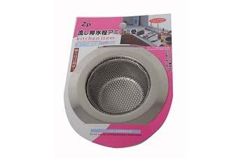 (1, Silver) - Happy Sales HSNUSKL1, Deep Size Kitchen Garbage Sink Strainer Heavy-Duty Stainless Steel, , Silver