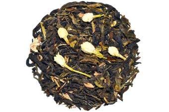 (60ml) - Chinese Tea Culture, Jasmine Green Tea, Green Tea Loose Leaf Tea, for Skin, Stomach Gas, Blood Circulation, Energy, Digestion, 90ml