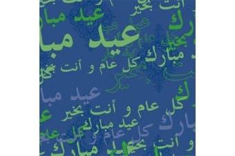 Eid Mubarak Blue Diamonds Gift Wrap