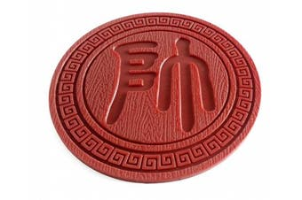 (8, Red) - 100 Goods Silicone Chinese Chess Xiangqi in Qin Script Drink coasters , 90x90x3mm, Set of 8 Red Team