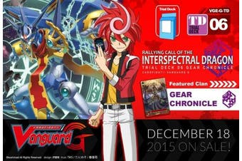 Cardfight Vanguard G Trial Deck 6: Rallying Call Of The Interspectral Dragon