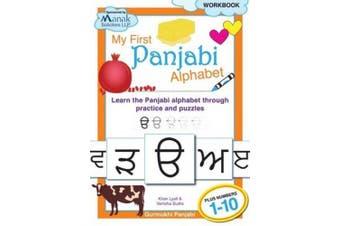 My First Panjabi Alphabet [Panjabi]