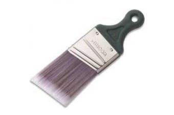 (2 Inch) - Wooster Brush 4187-2 Ultra/Pro Firm Shortcut Angle Sash Paintbrush, 5.1cm