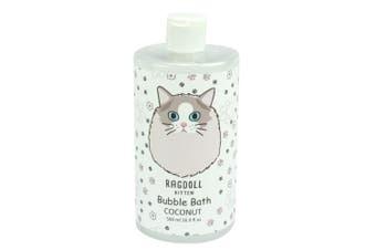 Pussycat Ragdoll Kitten Bubble Bath Bomb Fizzer Coconut 500ml Skin Care