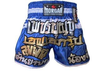 Morgan Elite Muay Thai Shorts
