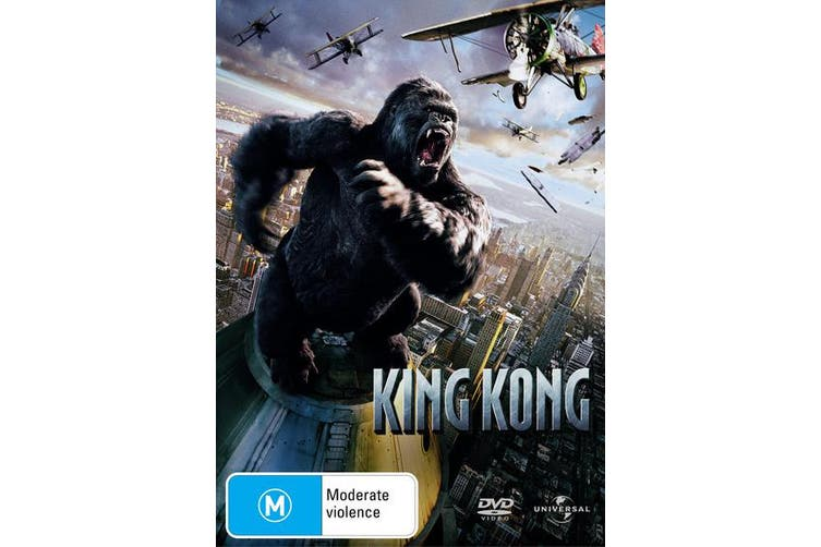 King Kong DVD Region 4