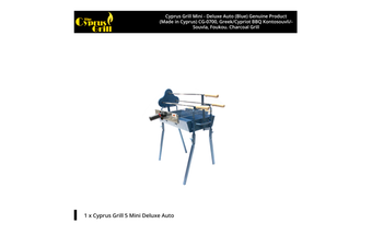 Cyprus Grill Mini - Deluxe Auto (Blue) Genuine Product (Made in Cyprus) CG-0700, Greek/Cypriot BBQ Kontosouvli/Souvla, Foukou. Charcoal Grill