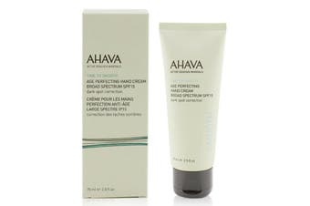 Ahava Time To Smooth Age Perfecting Hand Cream Broad Spectrum SPF15 75ml/2.5oz