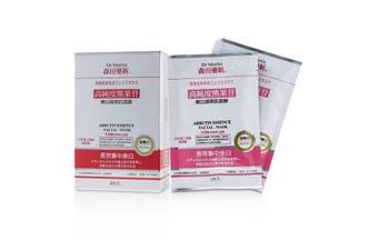 Dr. Morita Concentrated Essence Mask Series - Arbutin Essence Facial Mask (Whitening) 8pcs