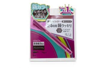 Dejavu Lasting Fine Brush Liquid Eyeliner - Black Brown 0.55ml/0.018oz