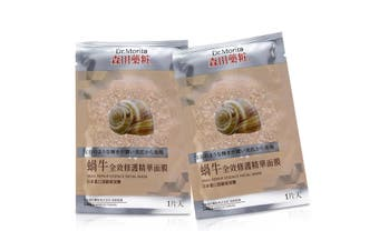 Dr. Morita Snail Repair Essence Facial Mask 10pcs