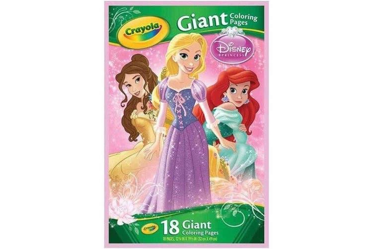 Disney Princess Cinderella and Prince Charming Coloring Page ...   502x753