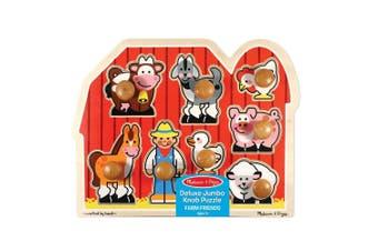Melissa and Doug Deluxe Jumbo Peg Puzzle 8-Piece Farm Friends