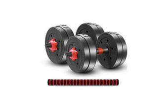 JMQ Adjustable Rubber Dumbbell Set Barbell Home GYM Exercise Weights Fitness 10kg