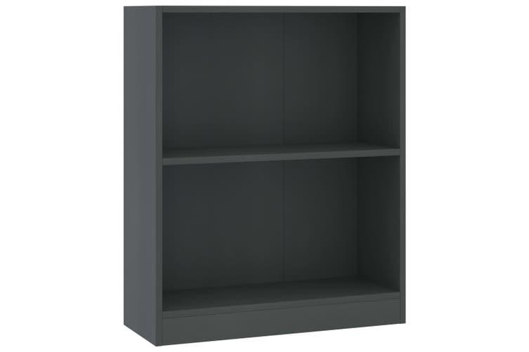 Bookshelf Grey 60x24x74.5 cm Chipboard