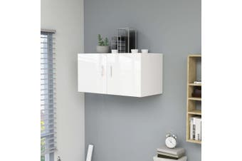 Wall Mounted Cabinet High Gloss White 80x39x40 cm Chipboard