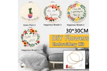 DIY Embroidery Starter Kit Flowers Plants Pattern Embroidery Cloth Color Threads Tools Kit(Type A(Without Embroidery Hoop ))