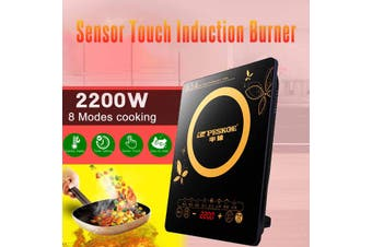 Electric Induction Cooker Sensor Touch Cooktop Burner Temperature Control 2200W (Sensor Touch)