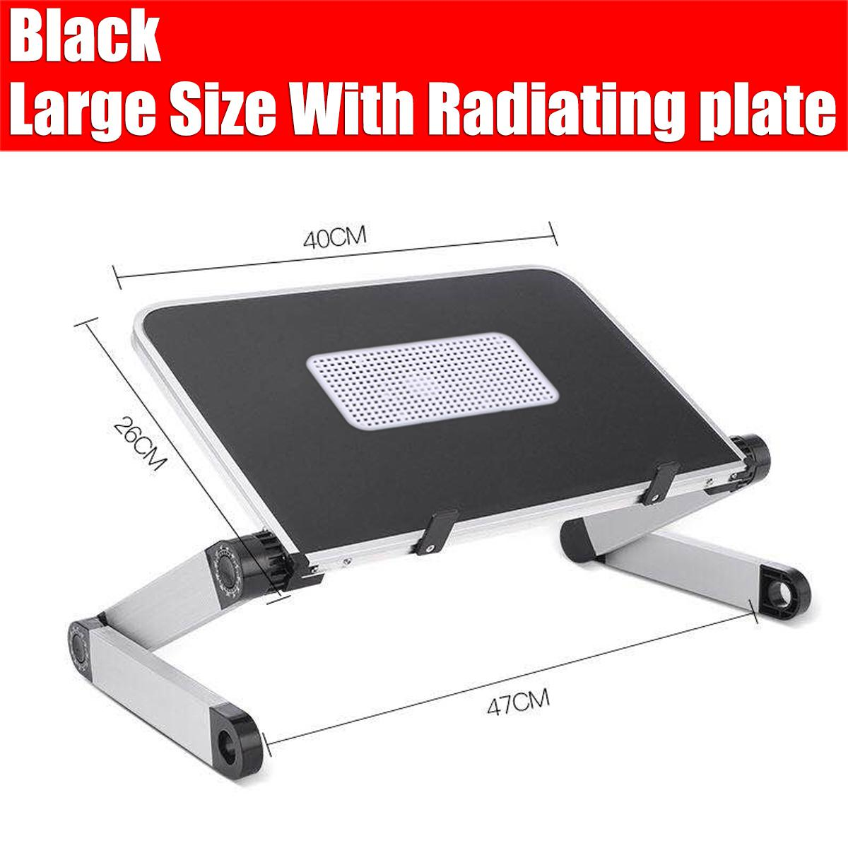 40x26cm Portable 360 Adjustable Aluminum Laptop Stand Desk Table With Adjustable Stand With Radiator Plate Mouse Board Ergonomic Design For Using In Bed Sofa Carpet Gifts Black Kogan Com