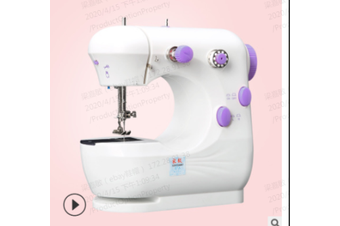Portable Mini Sewing Machine Electric Desktop Handheld For DIY Stitch Clothes