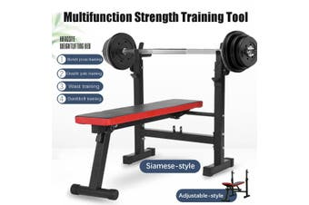 Adjustable Folding Sit Up Strength Training Tool Barbell Squat Rack With Bench