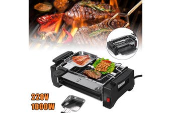 220V 1000W Electric BBQ Grill Non-Stick Durable Electrothermal BBQ Plate Portable Mini Plate Takoyaki Machine For Indoor Outdoor