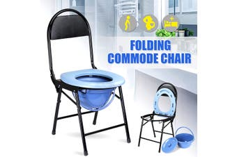 Adult Foldable Stainless Potty Chair Bedside Bathroom Toilet Commode Seat Shower