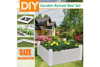 Rustic Style Set of Raised Garden Bed Bins Vegetable garden balcony rooftop vegetable planting box gardening