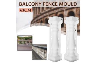 2 PCS Moulds Balustrades Mold for Concrete Plaster Cement DIY Balcony Fence Garden Pool Cement Mould Guardrail(Type 2)