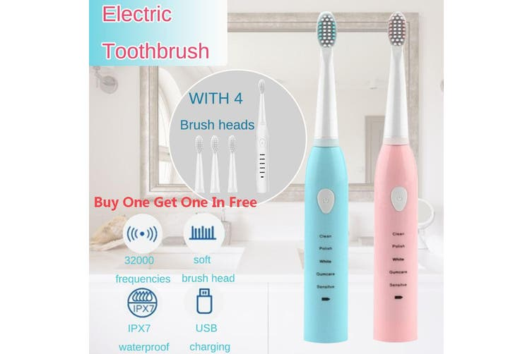 Electric Toothbrush USB Charging Sonic Vibration Five-speed Adult Home Ultrasonic Toothbrush Soft Hair New 【With 4 Toothbrush Heads】(black)