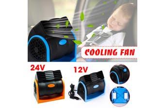12V/24V 7W Adjustable Universal Car Electric Air Cooling Fan Radiator Cooler(orange,24V)