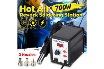 【Free Shipping + Flash Deal 】858D Brushless Heat Hot Air Rework Soldering Station Kit 700W 220V EU Plug
