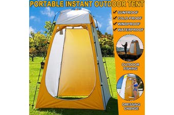 Portable Instant Camping Tent Camping Shower Toilet Outdoor Dressing Changing Room Waterproof Tent(Yellow and Gray Shower Tent)